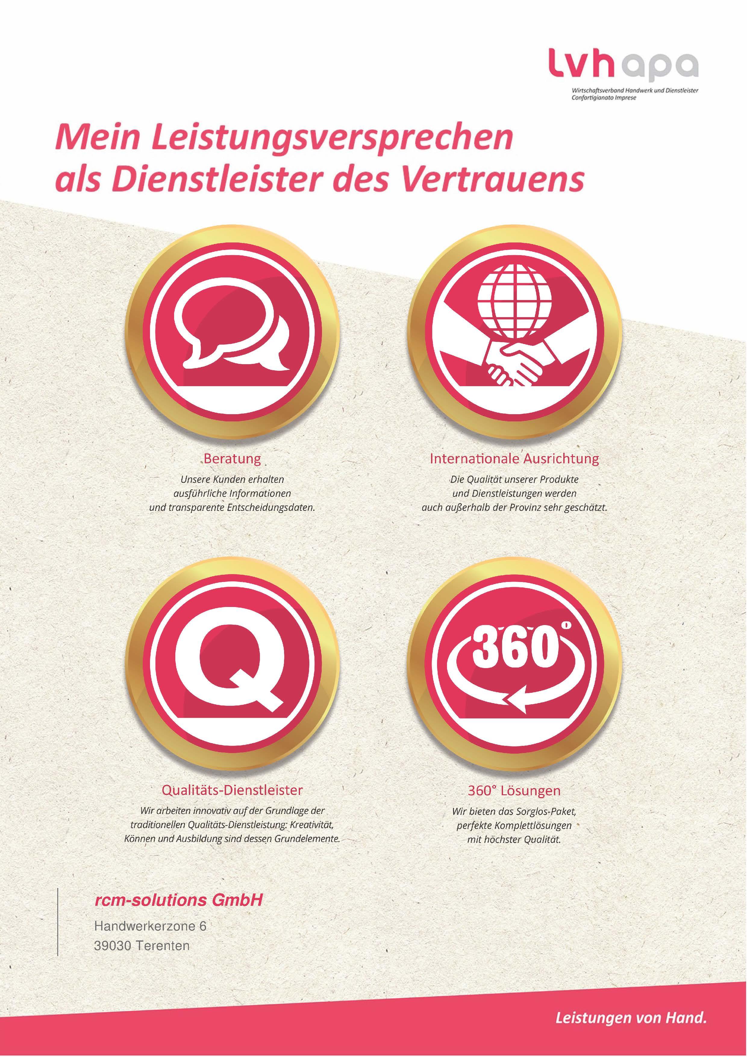 Leistungsversprechen rcm-solutions GmbH, Beratung, Internationale Ausrichtung, Qualitäts-Dienstleister, 360° Lösungen